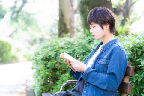 【オススメ度★★★★★】2019社会福祉士国家試験過去問解説集