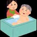 【現場の不満】入浴できない時もあることを知ってもらいたい ふくしの声