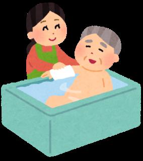 【こんな時どうする】入浴拒否された場面の声かけと工夫 ふくしの声