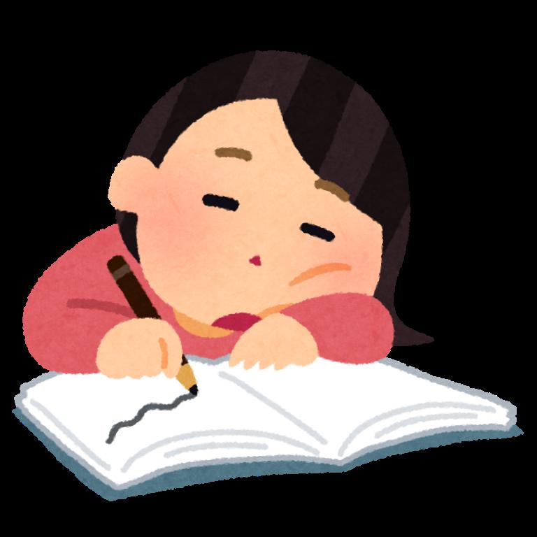 【試験対策】モチベーションは後からついてくる 学習方法編