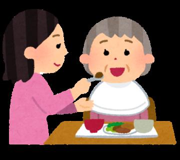 【こんな時どうする】食事を食べてくれない利用者さん ふくしの声