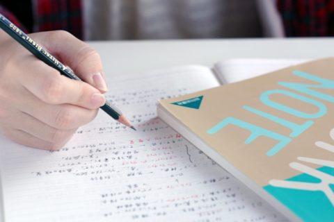 【介護福祉士試験対策】第30回 生活支援技術①
