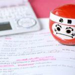 【介護福祉士試験対策】第30回 発達と老化の理解