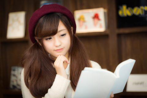 【オススメ度★★】リーディングス日本の社会福祉(第1巻) 社会福祉とはなにか