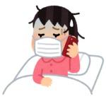 【現場の不満】利用者さんのインフルエンザなどが介護職員にうつってしまった時 ふくしの声