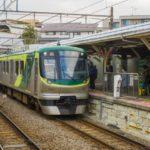 【忘れない】監督義務者は誰だ?東海道線共和駅認知症老人死亡事件