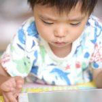 【小説風事例紹介】家庭環境と障害と保育