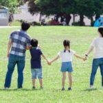【療育体験】障害者のいる家庭が不幸な家庭だとは思わない